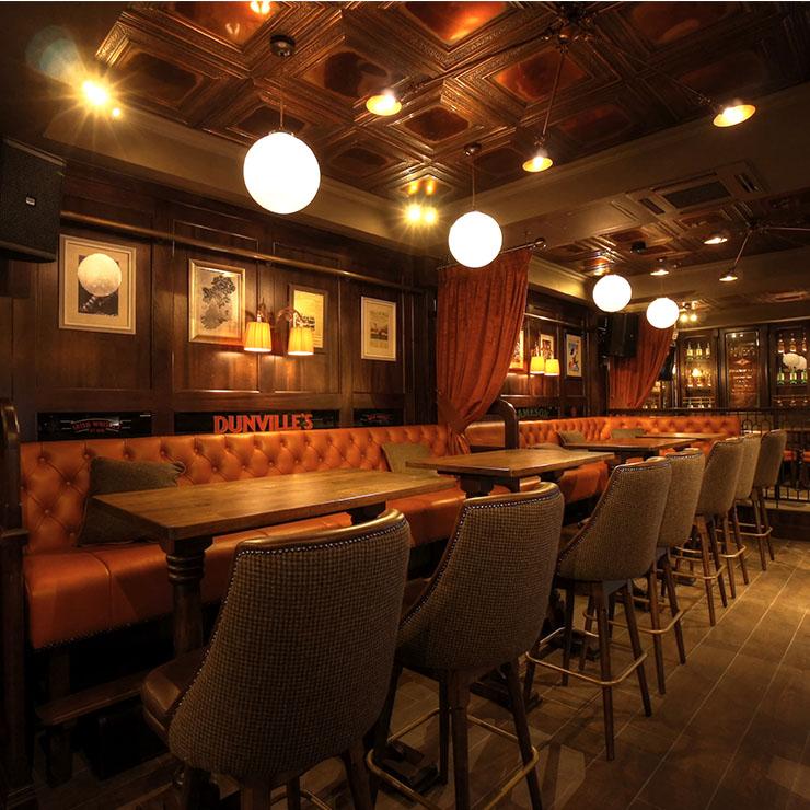 Pat Carrolls Pub19